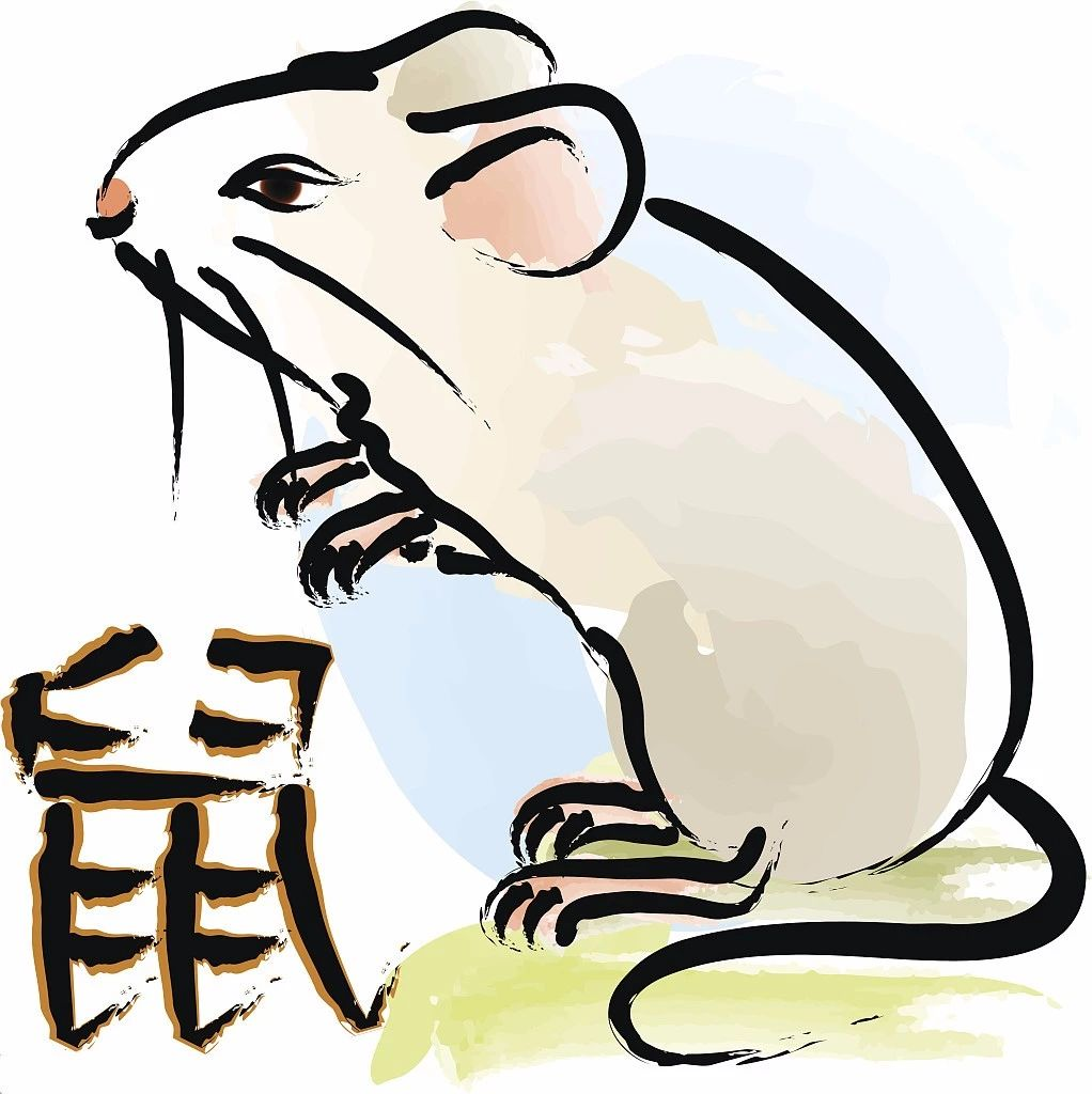 李居明三元罗盘