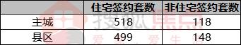 11af5179f6a74bd48a18d6cdcf3d00ae.png