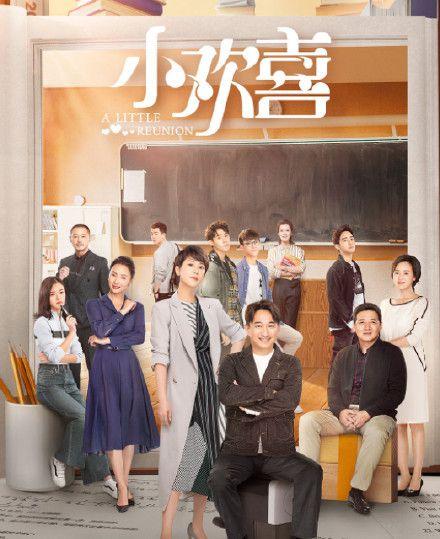 《小欢喜》新老演员个个演技在线,只有演李老师的她拖了后腿