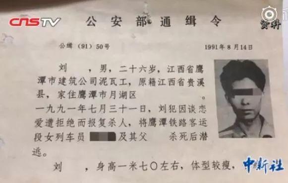 流浪在湛江一捡垃圾男子竟是杀人