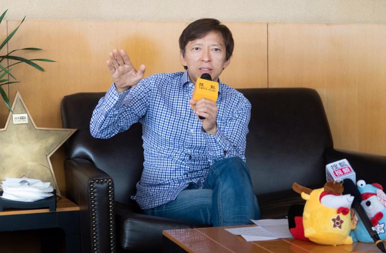 张朝阳:搜狐下季度会继续减亏 可能第四季度实现盈利