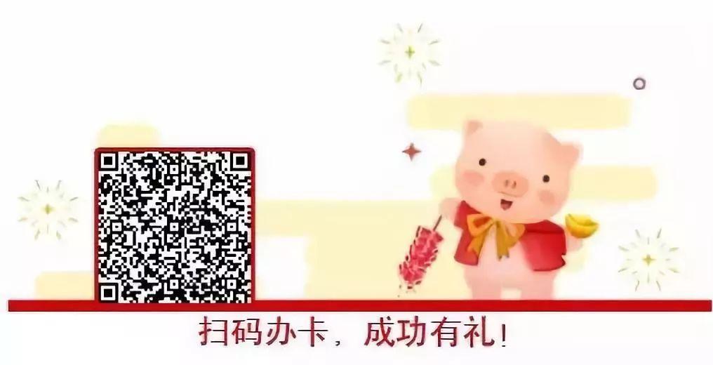 2折超值特惠!650元购爱康国宾3500元体检套餐!