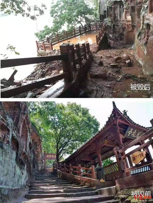 乐山夹江千佛岩万象亭被暴雨落石冲毁,景区目前已关闭