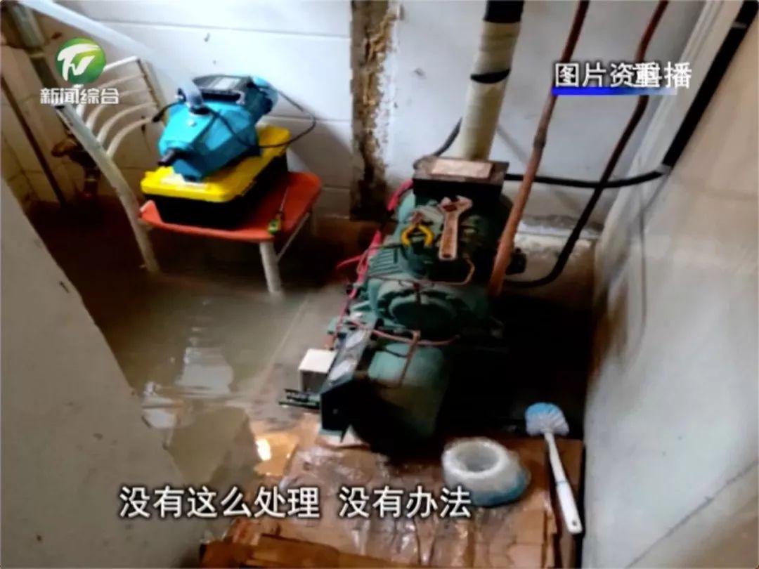 【民生关注】雨水倒灌,污水入店,这可怎么办