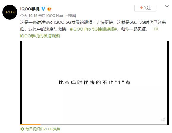 iQOO Pro(5G)新机在CJ现场被拍:墨绿配色,一见就喜欢啊