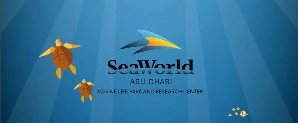 阿布扎比海洋世界将于2022年在Yas Island开放
