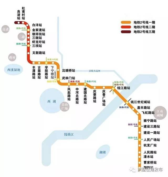 <b>城北地铁时代开启!地铁2、3、4、5、10号线穿城而过!</b>