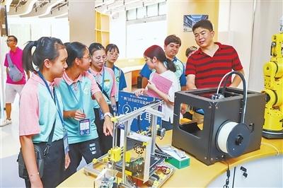 近距离感受珠海创新创业氛围 澳门青年科学技能体验营开营