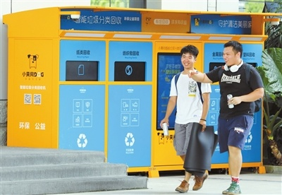 高新区全力推进垃圾分类垃圾处理工作 提升居民生活品质