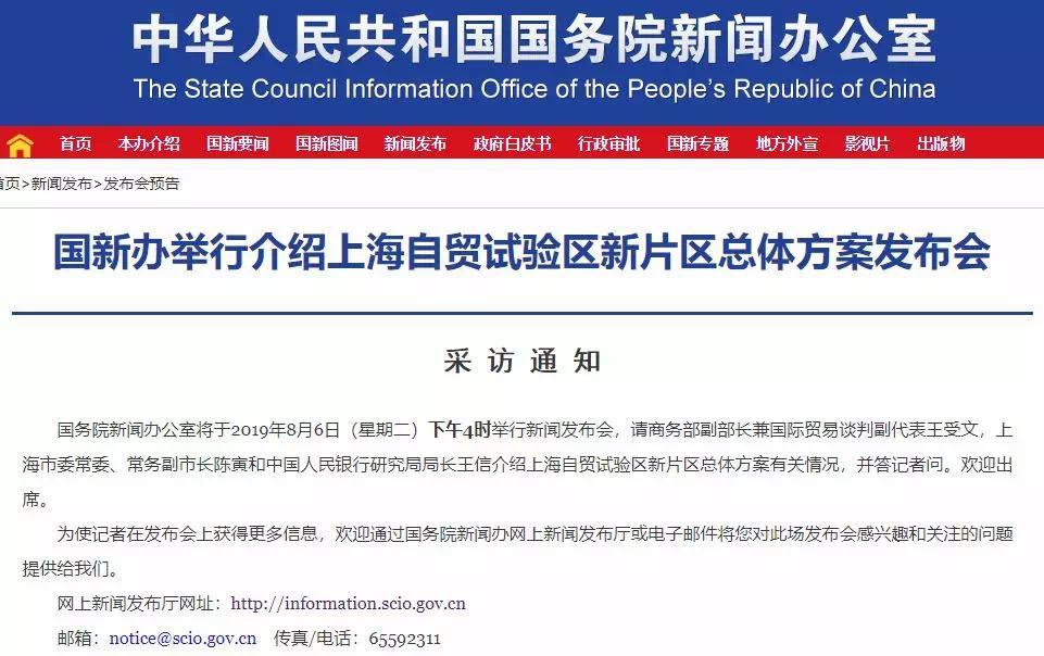今天下午16点:上海开放迎来高光时刻