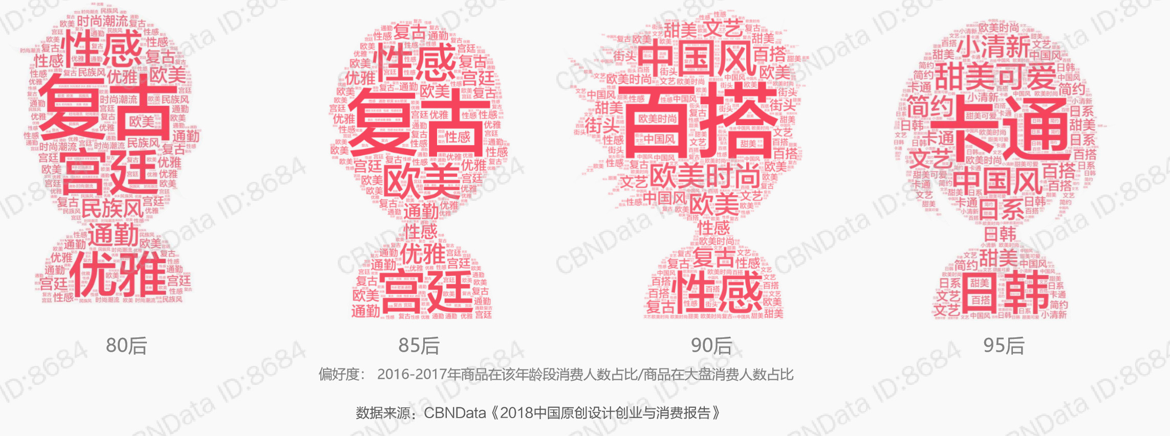 63353b2c74434dc296dae26219d61160.jpeg