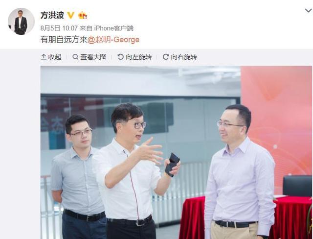 AI时代流行巨头组团 荣耀布谷在下一盘什么棋?