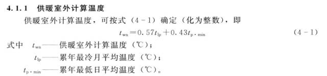 【论坛】暖通空调最常用的设计计算公式