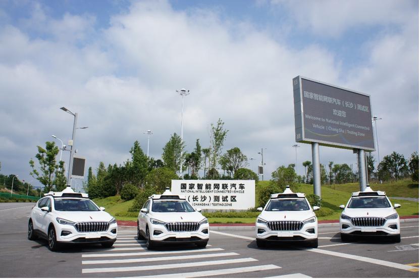 百度无人驾驶出租车落地 小批量Robotaxi抵达长沙