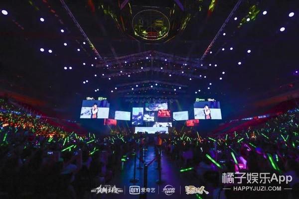 2019爱奇艺尖叫之夜演唱会北京站开启