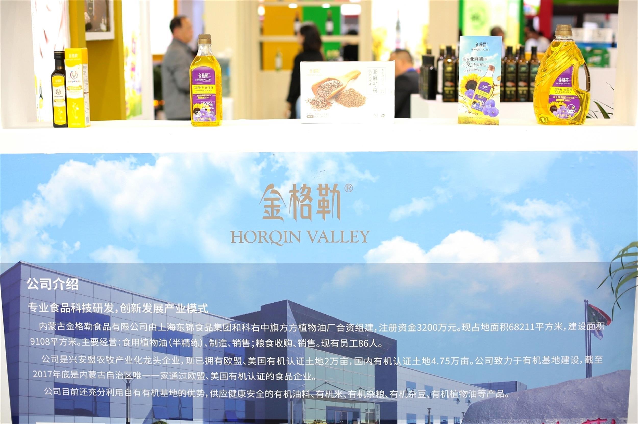 面对消费升级,东锦食品如何从市场中脱颖而出?