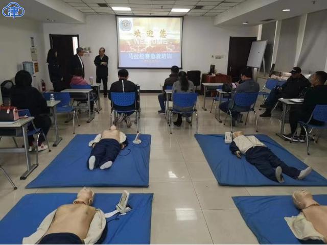 医疗保障团队为第十届残运会暨第七届特奥会保驾护航