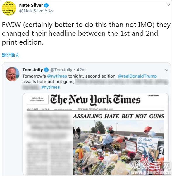 《纽约时报》紧急换版修改标题 疑似因为网友谴责