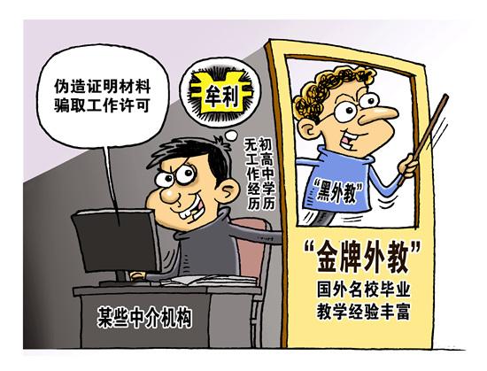 徐州多名留学生吸毒被遣返回国