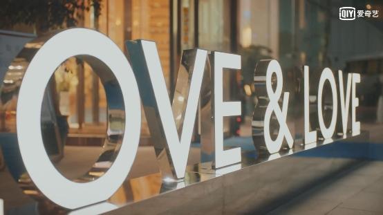 LOVE&LOVE携手《七月与安生》 浪漫七夕见证真爱璀璨绽放