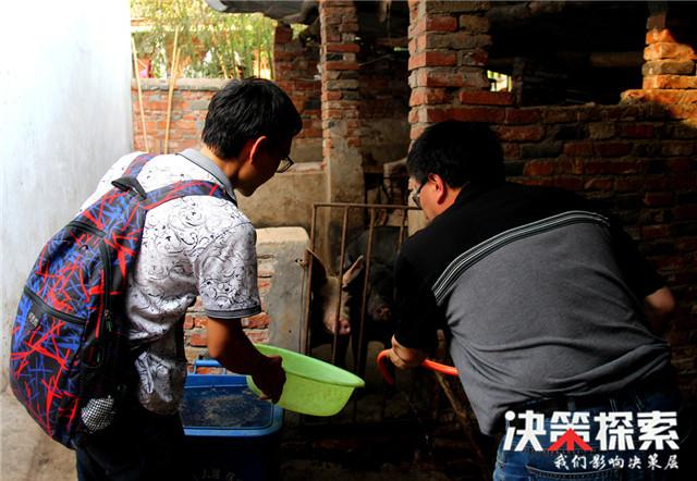 <b>淅川县电业局:扶持多种养殖 助民脱贫致富</b>