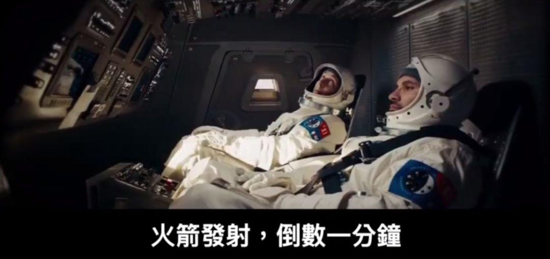 百事可乐爆笑广告,蚁人在火箭发射之前跑去买可乐???