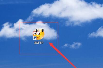 如何使用FTP传输文件到网站