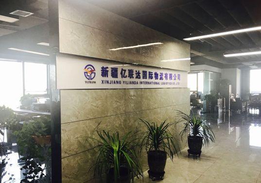 新疆亿联达国际物流优势航线