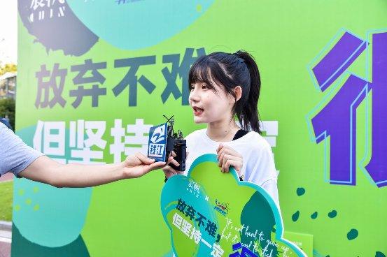 迎亚运·奔跑吧杭州2019城市定向挑战