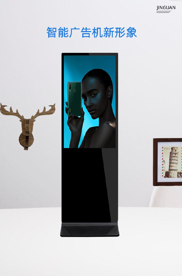 人脸识别广告机功能——金官视界