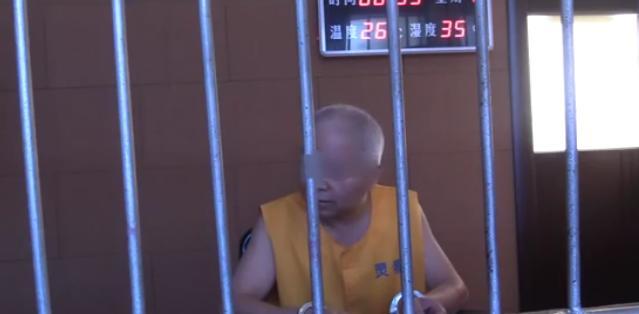男子持刀行凶后逃亡23年,期间多次整容,被抓后一夜白头