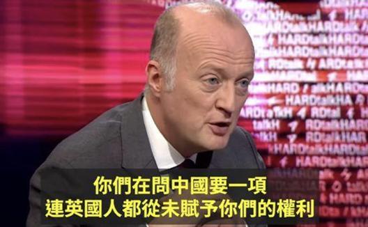 迪士尼,14亿中国人喊你莫在乱港上煽风点火(原创)