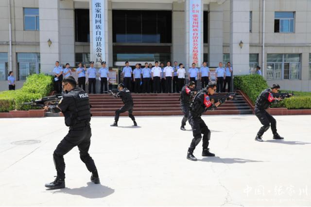 全市公安重点工作观摩组观摩检查张家川县公安工作