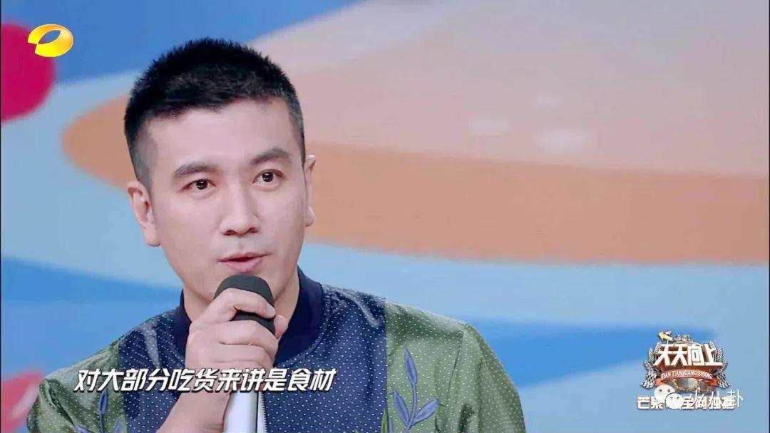 杨子黄圣依现身湖南卫视《天天向上》吃鸭,谈养生被汪涵赞老中医