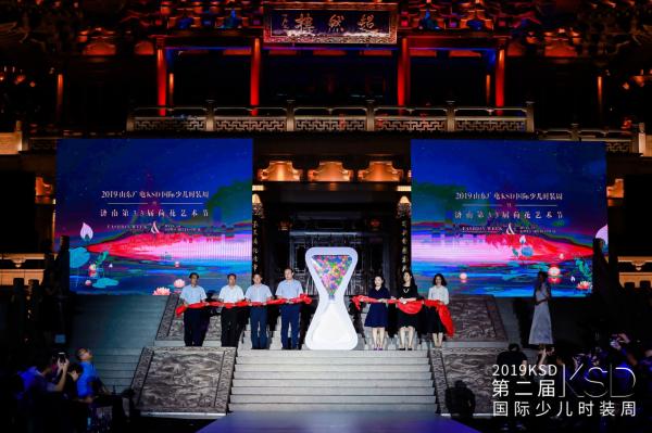 2019KSD国际时装周盛大启幕
