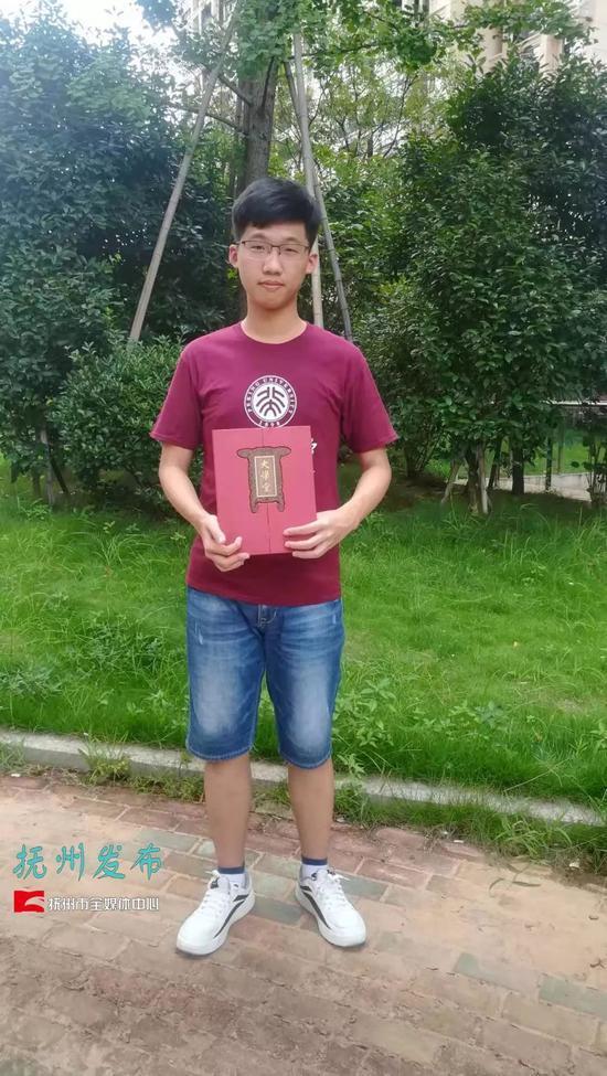 刘媛媛考上北大研究生:寒门没有门,心门才是门