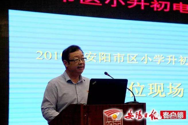 安阳市区13386名小学生录取v初中初中电脑派位参加13278名初中的时后面80干脆吃图片