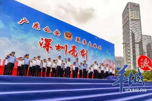 「粤直击」超燃现场!海陆空齐上阵 1.2万警力集结
