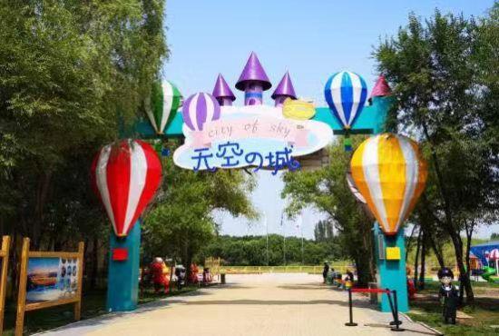 """""""天空之城""""热气球游乐园亮相哈尔滨太阳岛"""