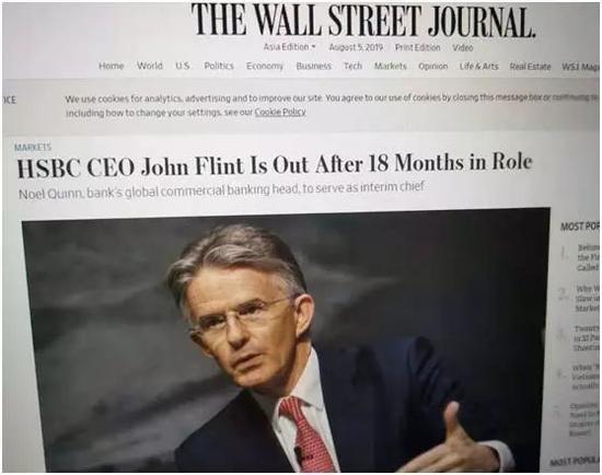 汇丰银行CEO辞职后,汇丰称将在全球裁员数千人