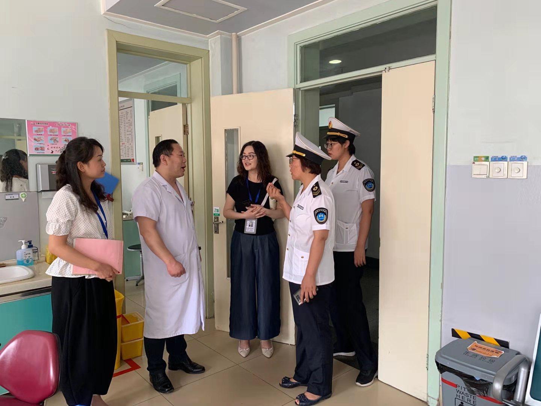 平阴县人民医院医疗美容工作迎济南市卫计监督所督查
