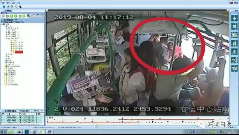 掉面子!泉州 K1公交上这位老妇,你的丑态被曝光了!