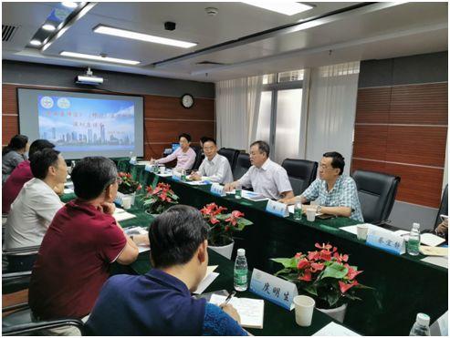 《执业医师法》(修订)立法研究在深圳召开座谈会