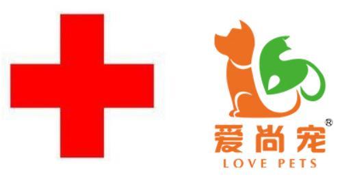 爱尚宠国际宠物医院专注爱宠健康用心守护