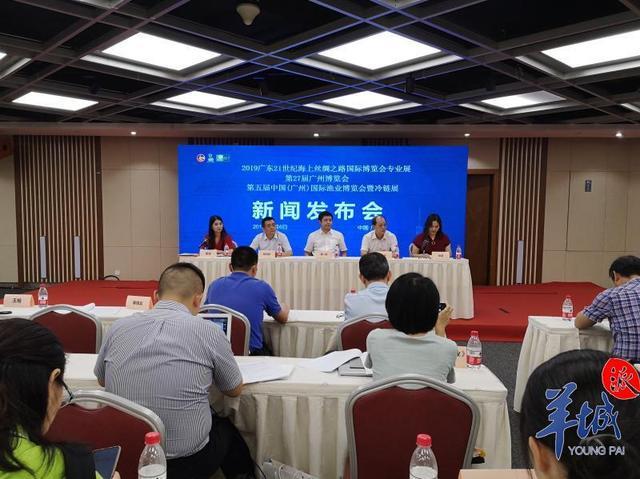 海鲜吃货的福音,2019渔博会本月在广州举行