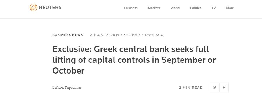 9月将全面取消资本限制,希腊投资部长喊你来投资!
