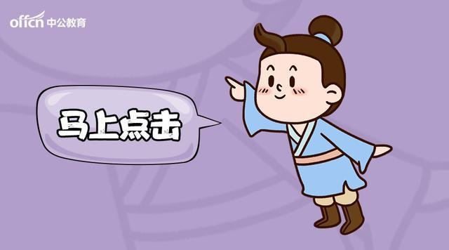 2020四川省国家电网校园招聘宣讲会信息