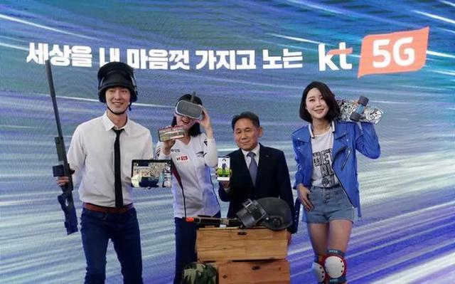 69天突破100万用户,韩国5G为何如此生猛?