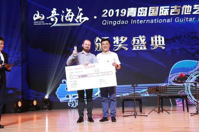 2019青岛国际吉他艺术节闭幕 重头戏巨峰奖揭晓