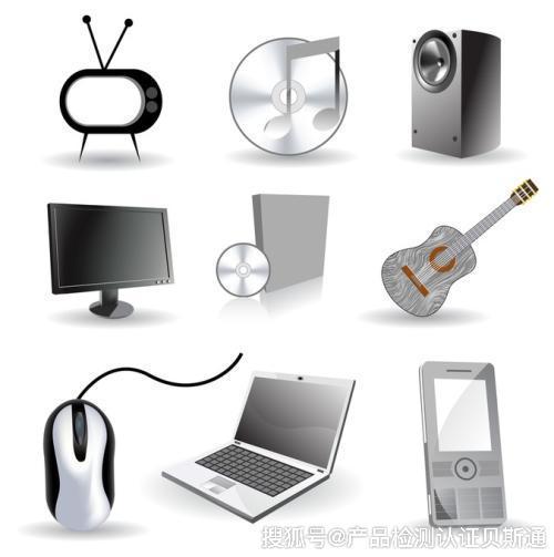 电子产品CE认证EMC测试中心